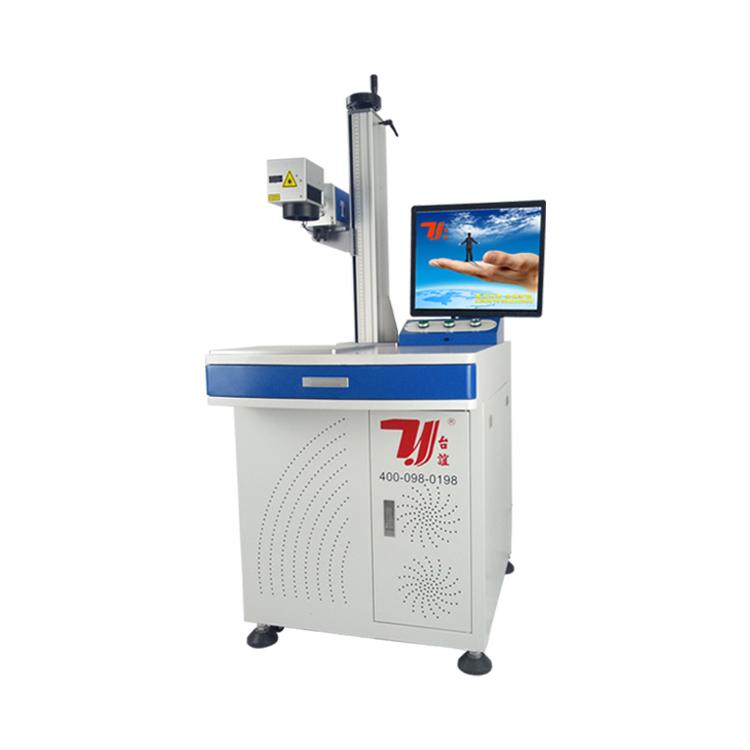 Fiber Laser marking machine Sunrise series
