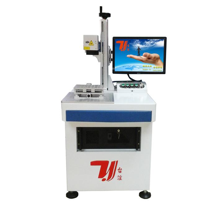Fiber Laser Marking machine Sunshine series