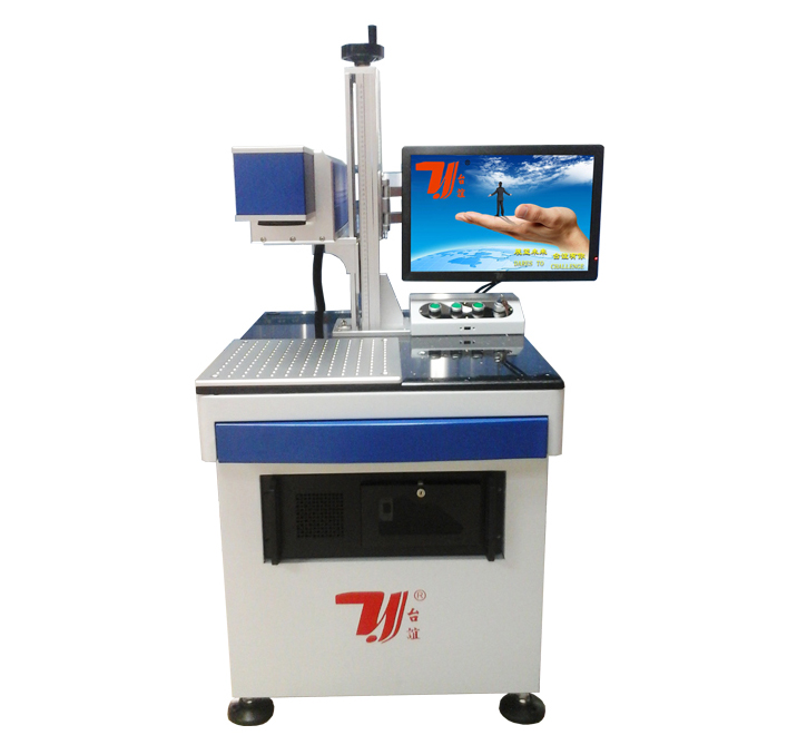 Co2 Laser Marking Machine for non-metal products