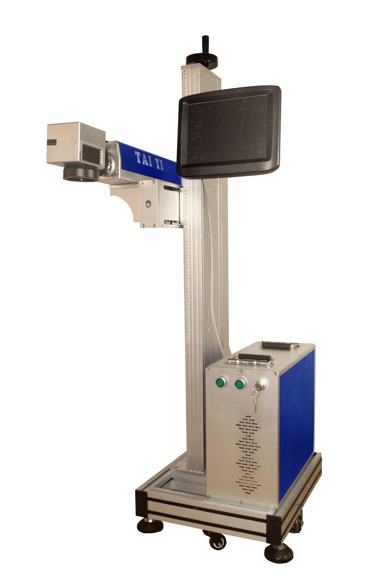 Flying laser marking machine