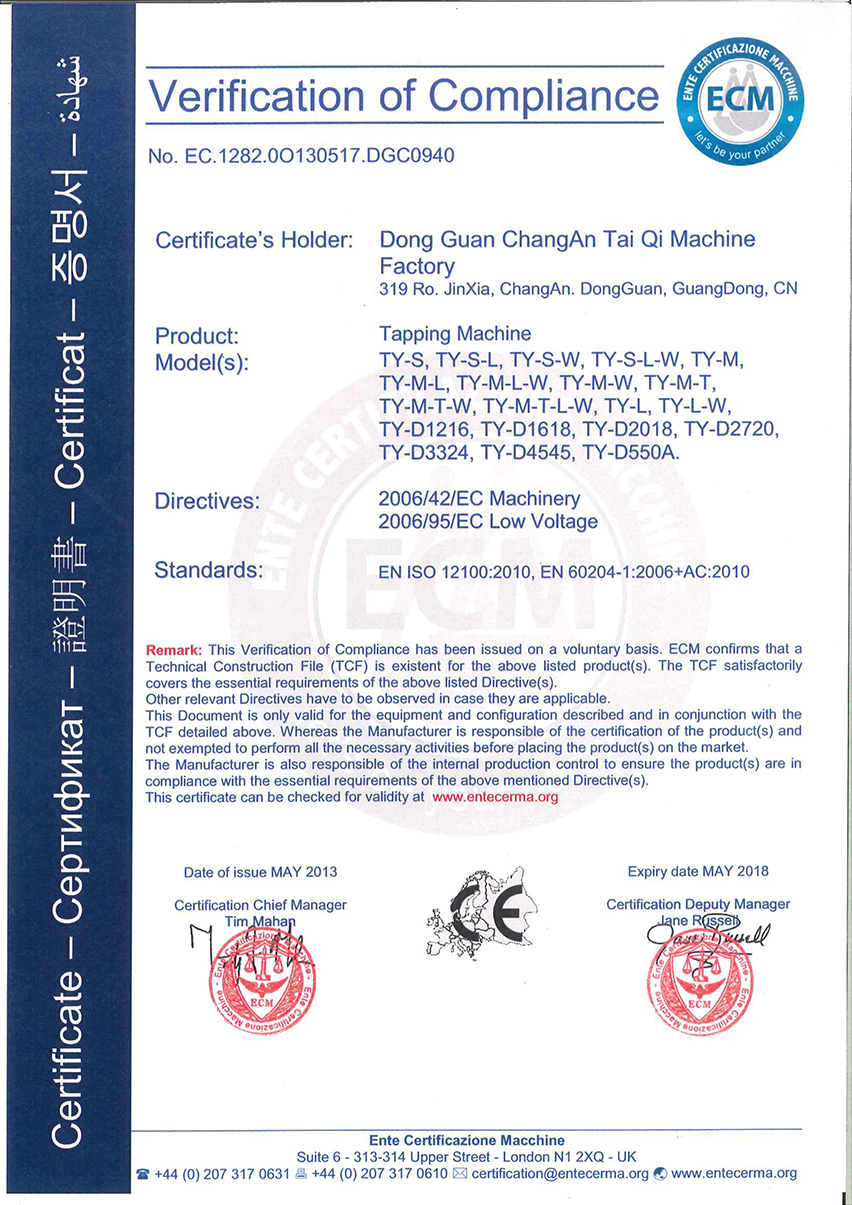 CE Certification of Tapping Machine