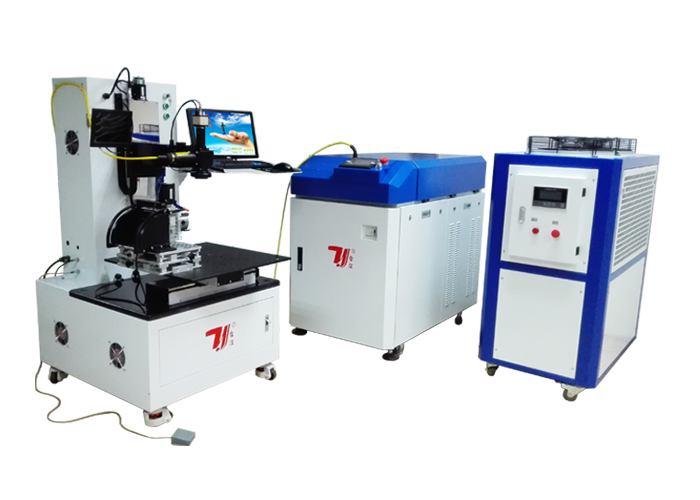 Optical fiber Automatic laser welding machine can weld different shapes products