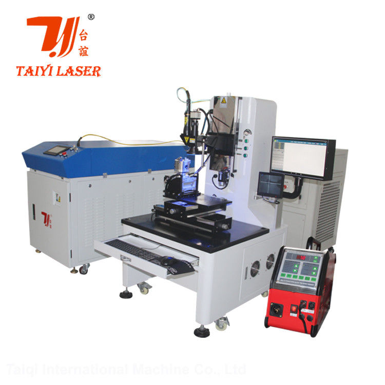 Automatic laser welding machine with wire feeding system