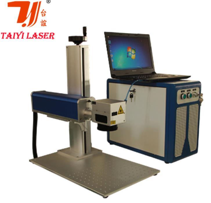 Portable Small laser engraving machine