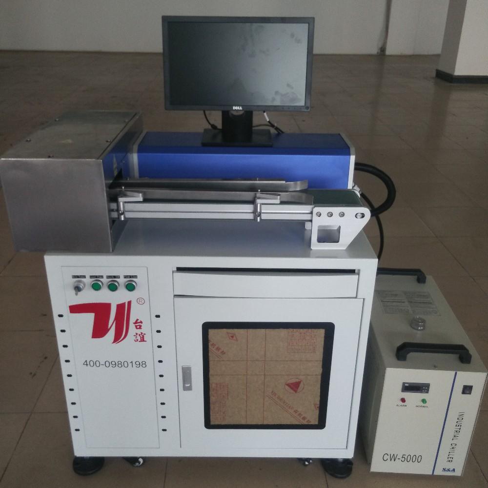 China factory price customized automatic bottle caps laser printing machine green light laser marking machine