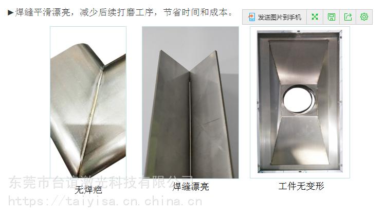 无锡金麒麟包装印刷有限公司怎么样焊管机视频